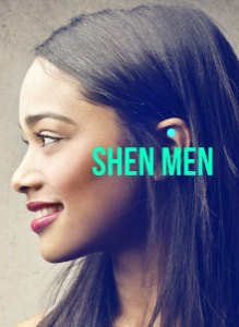 ear acu shen men